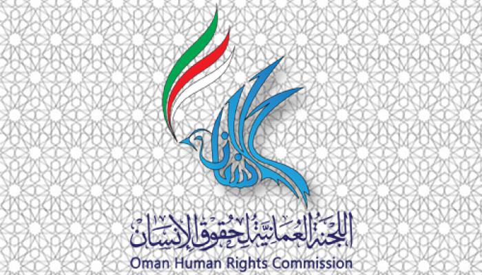 سلطنة عمان ترد على انتقادات رايتس ووتش لسجلها الحقوقي