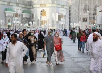 بلومبرج: السعودية تتخلى عن دور المدافع عن مسلمي العالم