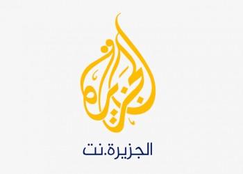 الدوحة تنفي تعهدها للقاهرة بتغيير توجه قناة الجزيرة
