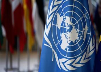 ليبيا تستعيد حقها في التصويت بالأمم المتحدة