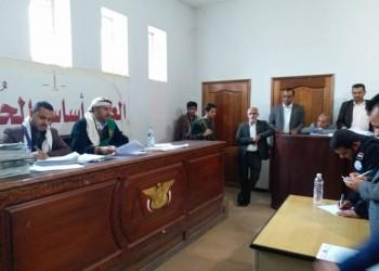 نيابة حوثية تطالب بإعدام 12 من قيادات وأعضاء حزب صالح