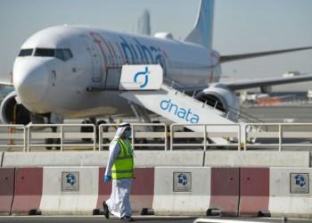 الدنمارك توقف الرحلات من الإمارات بسبب تلاعب في اختبارات كورونا للمسافرين
