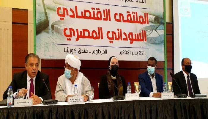الخرطوم تحتضن الاجتماع الأول لمجلس الأعمال المصري السوداني
