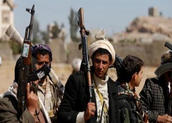 واشنطن تبدأ مراجعة تصنيف الحوثيين منظمة إرهابية
