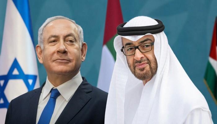 دراسة إسرائيلية حكومية: رفض الشارع العربي للتطبيع يتراجع بفضل الإمارات