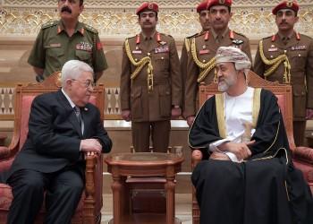 في رسالة لعباس.. سلطان عمان يجدد دعم بلاده للقضية الفلسطينية