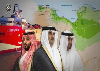 هل تؤثر المصالحة الخليجية على وتيرة التصعيد في ليبيا وشرق المتوسط؟