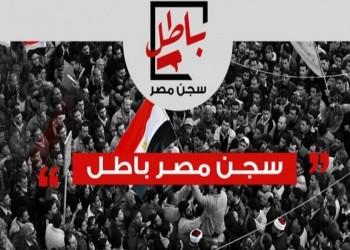 حقوقية فرنسية تطالب أوروبا بالضغط لإطلاق معتقلي مصر