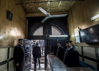 النواب المصري يرد على انتقادات أممية للانتهاكات الحقوقية