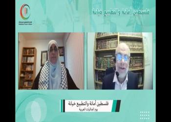عبر تظاهرة إلكترونية.. عرب بريطانيا يرفضون التطبيع (فيديو)