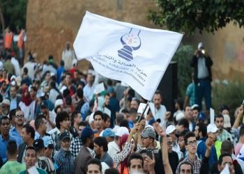 رغم التطبيع.. العدالة والتنمية المغربي متمسك بقيادته ويرفض انتخاب جديدة