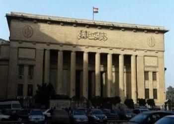 مصر.. خطاب إلى البورصة بالتحفظ على أموال 287 معارضا