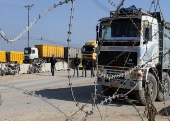 9 آلاف دولار نصيب الفرد في غزة جراء الحصار الإسرائيلي