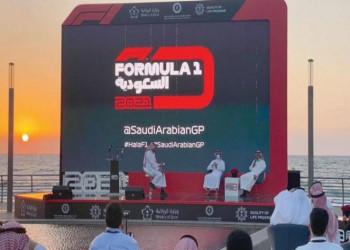 تأجيل موعد انطلاق سباق فورمولا 1 في السعودية بسبب كورونا