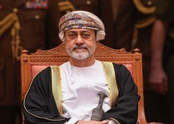 السلطان هيثم يعيد تشكيل مجلسي الدفاع والأمن الوطني بعمان