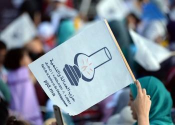 رغم موافقته عليه.. العدالة والتنمية المغربي: التطبيع خطر على البلاد