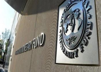 النقد الدولي يتوقع نمو اقتصاد تركيا 6 بالمئة في 2021