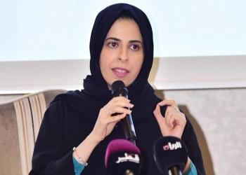 بعد المصالحة الخليجية.. قطر تكشف مصير القضايا المرفوعة ضد دول الحصار