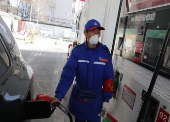 المخاوف من تبعات كورونا تدفع أسعار النفط للتراجع