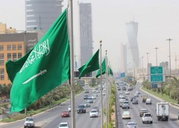 أقل من الحكومة.. صندوق النقد يتوقع 2.6% نموا للاقتصاد السعودي في 2021