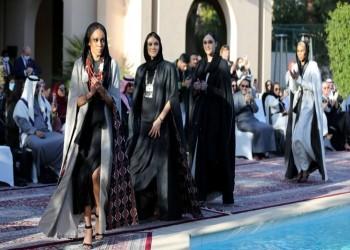 بالصور.. عرض أزياء في السعودية