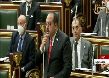 نائب مصري يطالب أمريكا بالإفراج عن معتقلي اقتحام الكونجرس