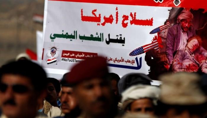 في عريضة قدمتها منظمة بريطانية.. يمنيون يتهمون الولايات المتحدة بقتل ذويهم