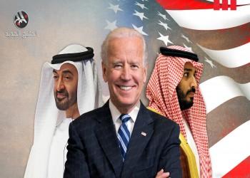 برسالة وإجراء.. إجماع لافت في واشنطن ضد السعودية والإمارات