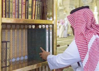 السعودية تدشن أكاديمية متخصصة في نشر الوسطية والاعتدال