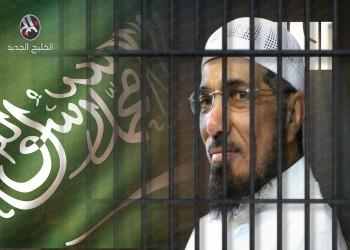 منظمة حقوقية تطالب بتدخل أممي لإطلاق سراح سلمان العودة