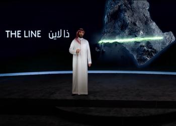"""ن.تايمز: """"ذا لاين"""" السعودية.. أوهام متغطرسة لبن سلمان والواقع مظلم"""
