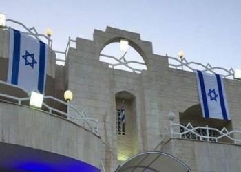 لم يخلف خسائر بشرية.. انفجار قرب السفارة الإسرائيلية في نيودلهي
