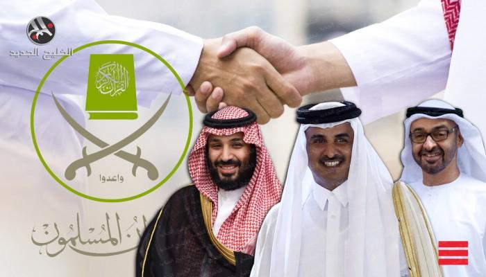 ماذا تعني نهاية حصار قطر بالنسبة للإخوان المسلمين؟