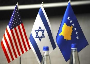 كوسوفو تستعد لإعلان تطبيعها الكامل مع إسرائيل باحتفال رسمي