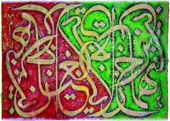 عن اللغة العربية مجددا