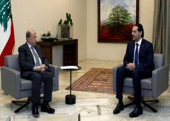 تراشق إعلامي بين عون والحريري يجمد تشكيل الحكومة اللبنانية