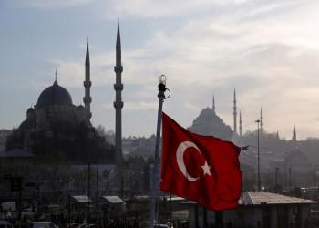 تركيا.. اعتقال 4 تطاولوا على الكعبة بعلم الشواذ احتجاجا على العدالة والتنمية