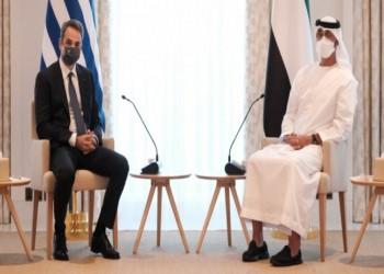 فهم العلاقة الإماراتية اليونانية