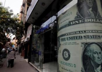 مصر تقر بفقد 14 مليار دولار من العملة الصعبة بسبب كورونا