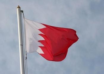 مسؤول بحريني يجدد الهجوم على قطر: لم تلتزم بمخرجات قمة العلا