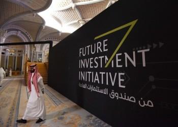 بلومبرج: السيادي السعودي يعتزم تأسيس شركة طيران جديدة