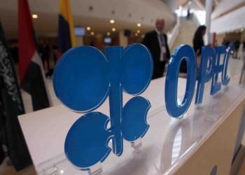 خبراء أوبك+ يتوقعون عجزا بسوق النفط في 2021