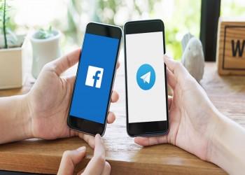 قرصنة أرقام هواتف 500 مليون حساب فيسبوك عبر تليجرام