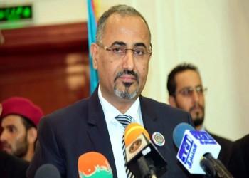 رئيس المجلس الانتقالي اليمني: التطبيع مع إسرائيل وارد في هذه الحالة