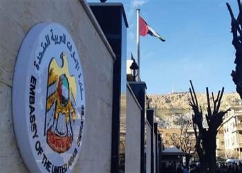 إثيوبيا تعلن إحباط هجوم استهدف سفارة الإمارات واعتقال 15 متهما