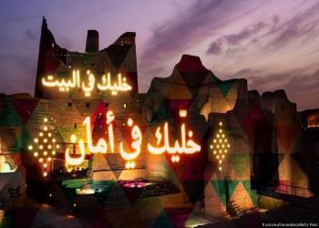 تداعيات كورونا.. السعودية توقف كافة الفعاليات الترفيهية 10 أيام قابلة للتمديد