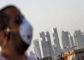 كورونا.. قطر تتوعد مخالفي الإجراءات الاحترازية بعقوبات صارمة