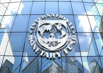 النقد الدولي يتوقع تعافيا اقتصاديا غير متكافئ في الشرق الأوسط