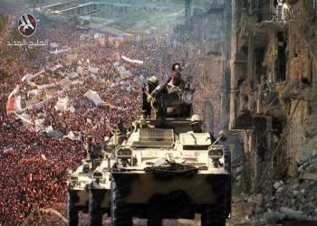عقد من الثورة.. ثغرات خطيرة حولت الربيع العربي إلى شتاء قارس