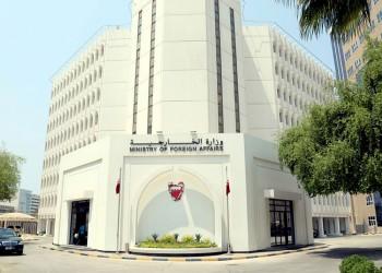 البحرين ترحب بالتزام أمريكا بالدفاع عن سيادة السعودية